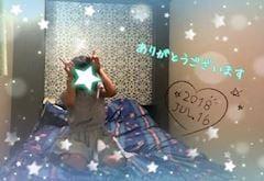 ユン「お礼」07/17(火) 01:36 | ユンの写メ・風俗動画
