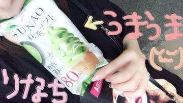 「罪悪感ゼロやで(・ω・)笑」07/17(火) 02:10   相澤りなの写メ・風俗動画