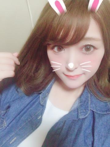 「これで帰るね~♪」07/17(火) 03:08 | ティアラの写メ・風俗動画