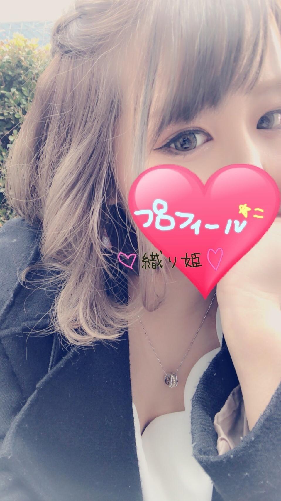 「お礼♪♪」07/17(火) 03:27 | 織り姫/おりひめの写メ・風俗動画