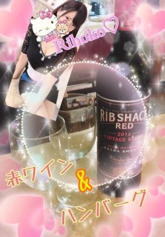 梨穂子(りほこ)「赤ワイン」07/17(火) 04:00 | 梨穂子(りほこ)の写メ・風俗動画