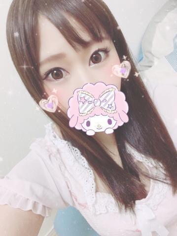 「おれい?」07/17(火) 05:16 | ◇サヤカ◇NEWの写メ・風俗動画