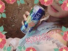 ユン「お礼」07/17(火) 09:45 | ユンの写メ・風俗動画
