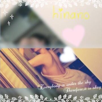 「お礼♪」07/17日(火) 10:01   春日ひなのの写メ・風俗動画