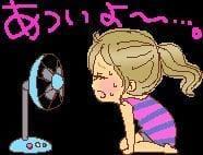 「おはようございます」07/17(火) 10:02 | ほのかの写メ・風俗動画