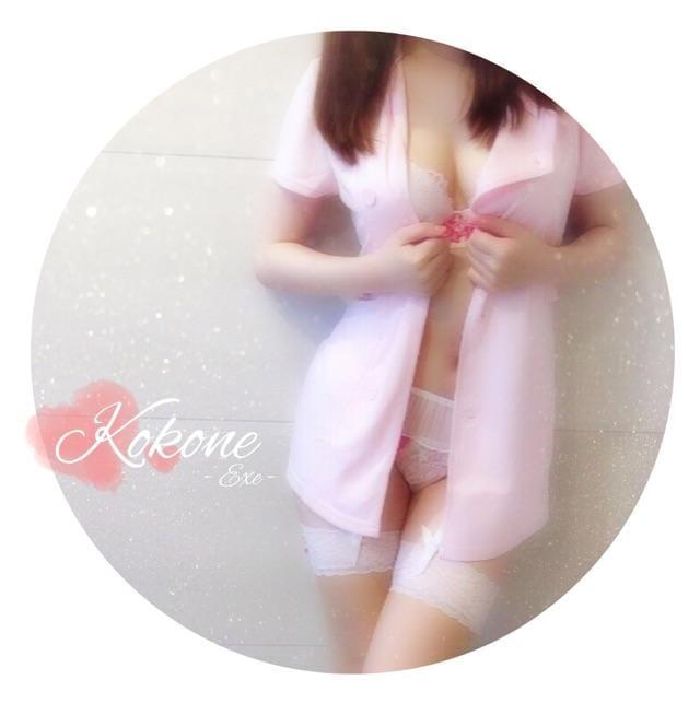 「*.°おはよっ...♪」07/17(火) 10:03   姫乃ここねの写メ・風俗動画