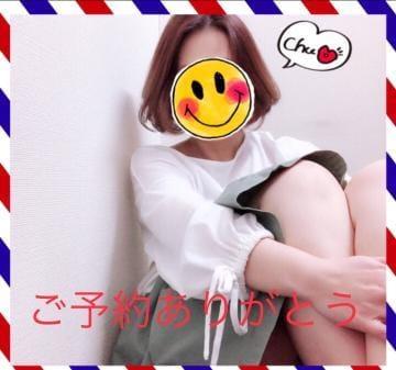 「なかのりさん??本指名??ご予約ありがとう?」07/17(火) 10:33   めいの写メ・風俗動画