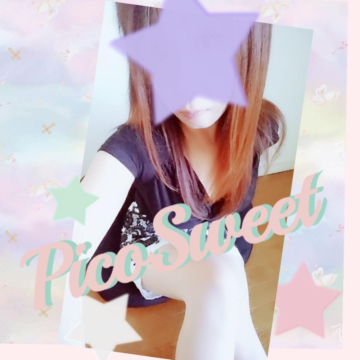 「(*^▽^)/ こんにちゎ \(^▽^*)」07/17(火) 12:12   明日香(あすか) <Rose>の写メ・風俗動画