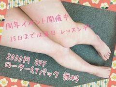 ユン「周年イベント開催中」07/17(火) 12:45 | ユンの写メ・風俗動画