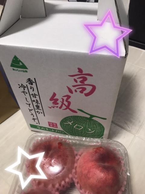 「出勤☆」07/17日(火) 13:50 | ミナトの写メ・風俗動画