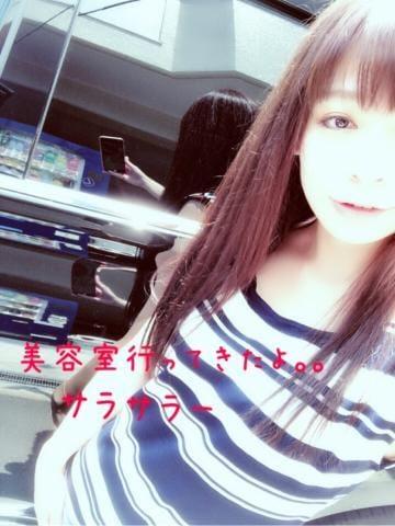 はな「美容室行ってきたよー?」07/17(火) 14:04   はなの写メ・風俗動画