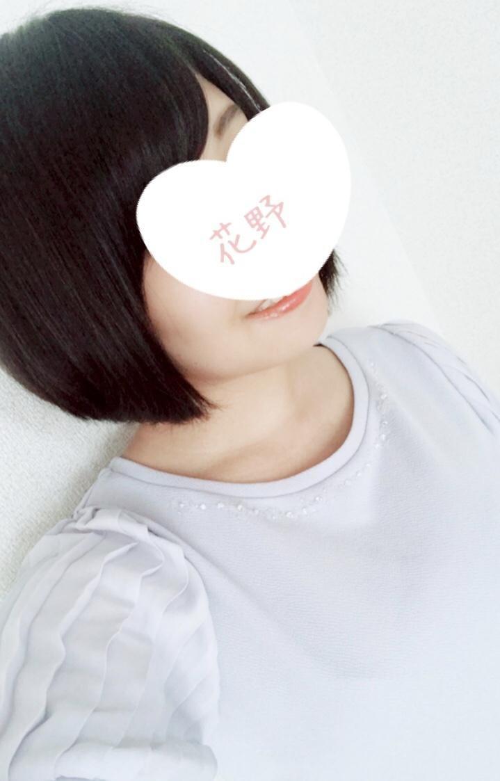 「花野です!」07/17日(火) 14:15 | 花野ゆりの写メ・風俗動画
