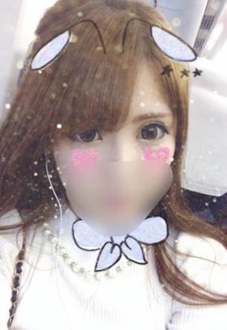 「ちか」07/17日(火) 14:33   ちかの写メ・風俗動画