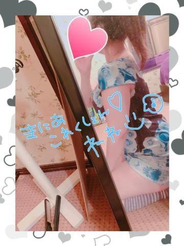 「??」07/17(火) 14:45 | ネネの写メ・風俗動画
