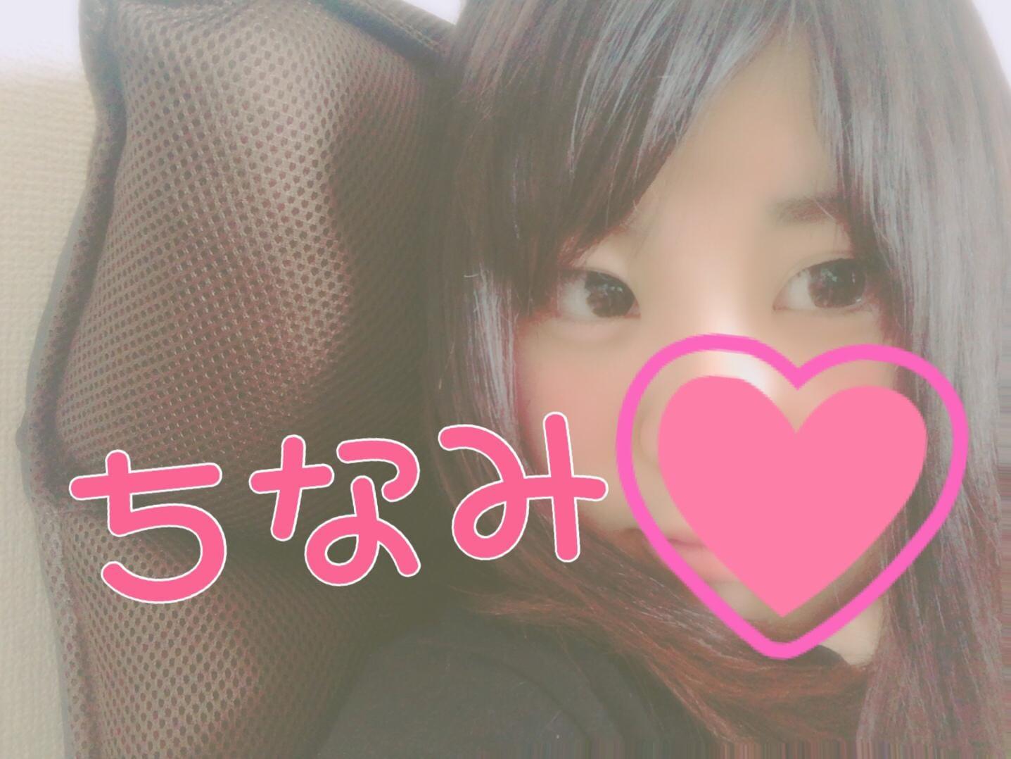 「お久しぶりです⸜(  ॑꒳ ॑  )⸝♡♡」07/17(火) 15:15   ちなみの写メ・風俗動画