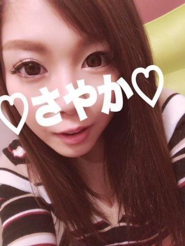 「お礼♡」07/17日(火) 15:43 | さやかの写メ・風俗動画