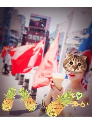 「きゅうきょ」07/17日(火) 17:09 | ゆうかの写メ・風俗動画