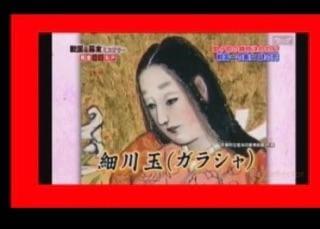 がらしゃ「☆細川がらしゃ☆」07/17(火) 17:16 | がらしゃの写メ・風俗動画