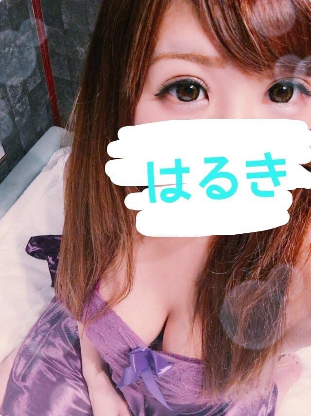 「今日もやってますよ!」07/17日(火) 17:30 | はるきの写メ・風俗動画