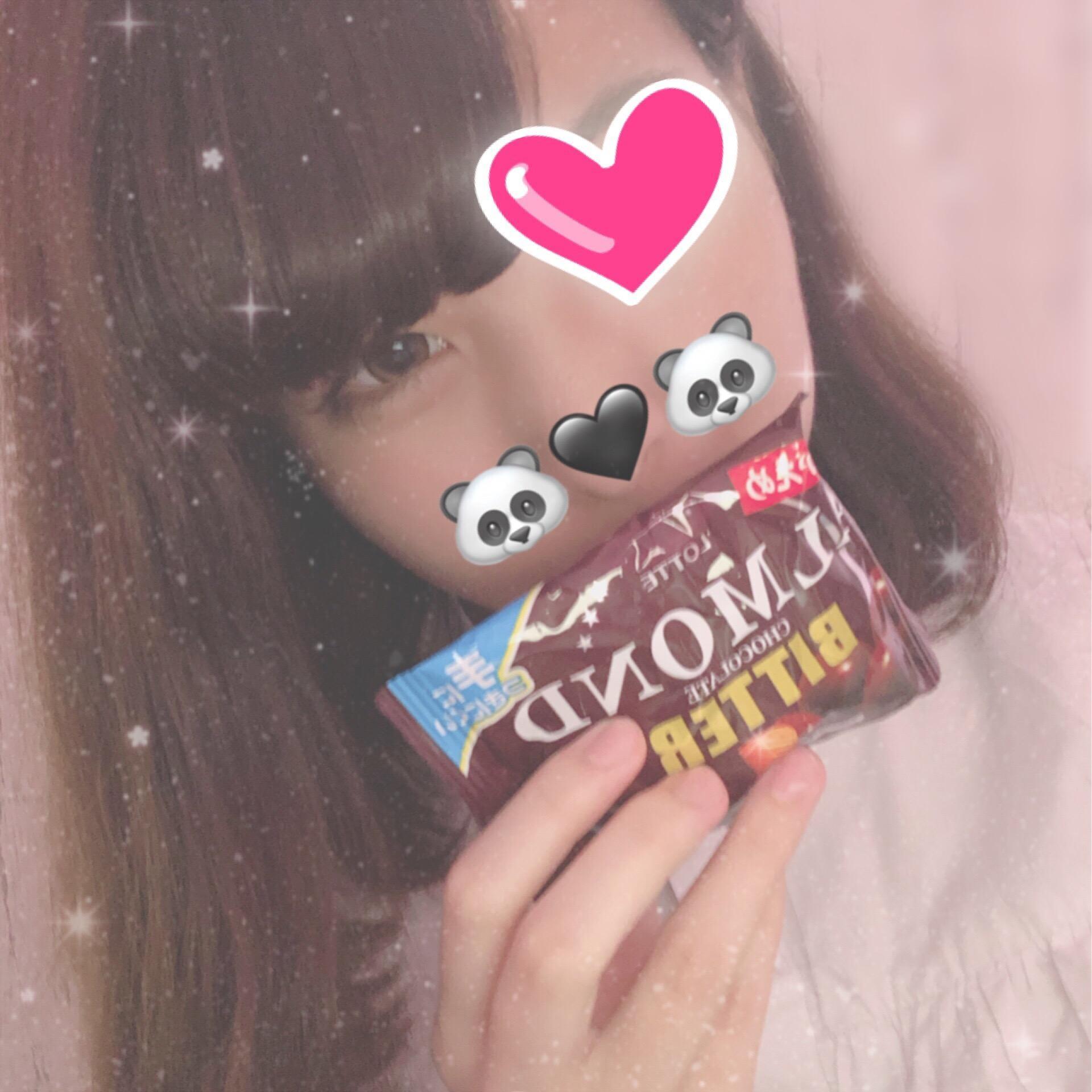 「ありがとう〜」07/17(火) 17:59 | ゆうりの写メ・風俗動画