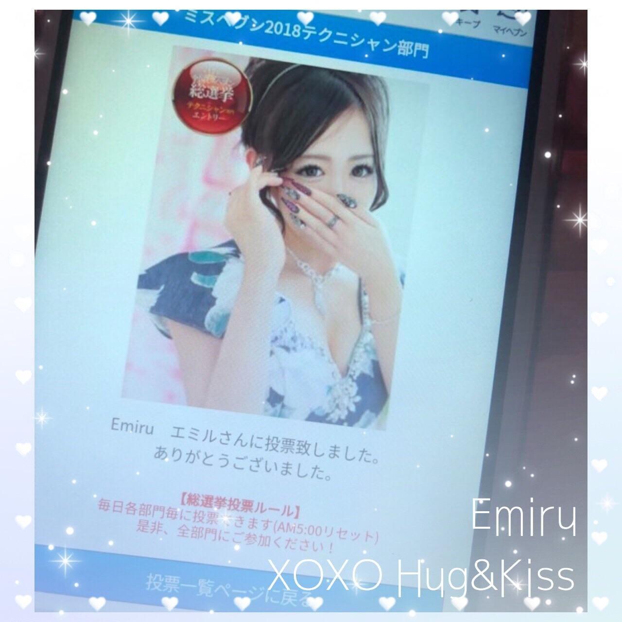 「えみゅ( ?????? )」07/17(火) 18:15 | Emiru エミルの写メ・風俗動画