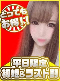 ♡店長♡「初姫割り&ラスト割り」07/17(火) 18:30 | ♡店長♡の写メ・風俗動画