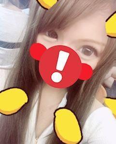 れいか「こんばんわ」07/17(火) 20:03 | れいかの写メ・風俗動画