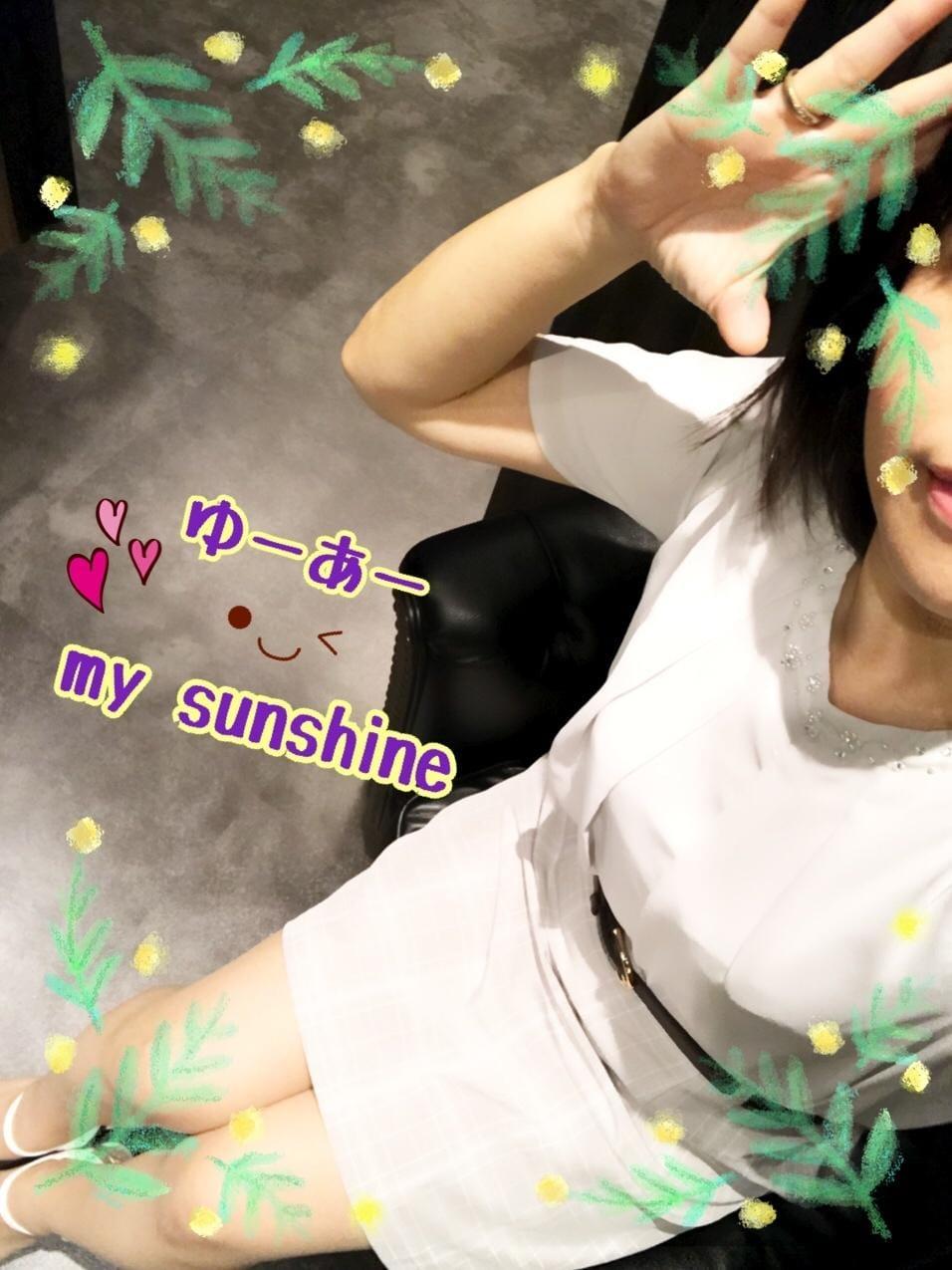 「外は、暑くても...。」07/17(火) 20:09 | ゆあの写メ・風俗動画
