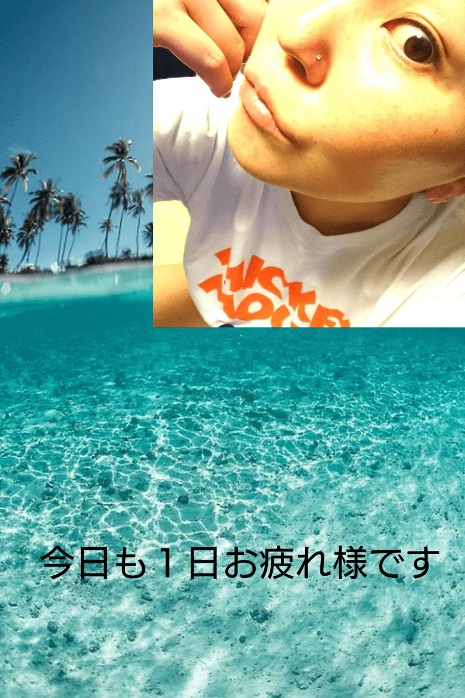 りく「日焼けしたよ〜ぉです(・・;)」07/17(火) 20:09 | りくの写メ・風俗動画