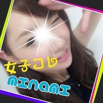 「お礼だよ♪」07/17(火) 21:25 | みなみの写メ・風俗動画