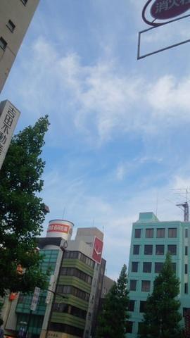 あきな「綺麗な」07/17(火) 22:39 | あきなの写メ・風俗動画
