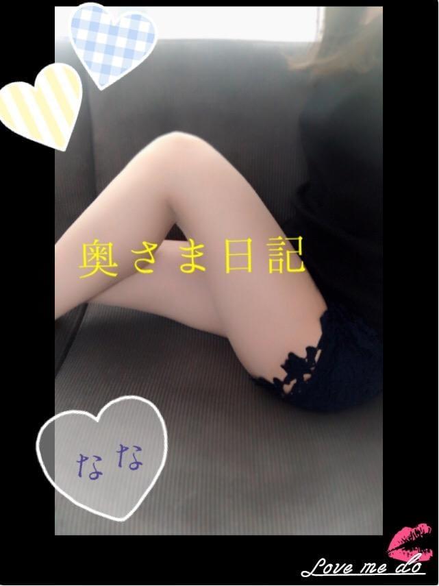「7月17日(火)のお礼文です」07/18(水) 00:06 | ななの写メ・風俗動画