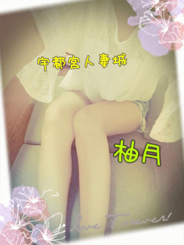 「週末の予定...」07/18(水) 01:22   柚月の写メ・風俗動画