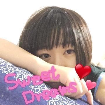 めい「おやすみにっき」07/18(水) 02:52 | めいの写メ・風俗動画