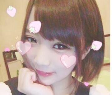「出勤にゃー」07/18(水) 03:17 | 美少女体験❤︎みゅう❤︎の写メ・風俗動画