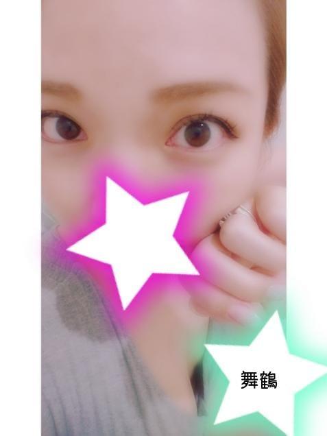 舞鶴「#ミスヘブン#愛アモーレから」07/18(水) 03:36 | 舞鶴の写メ・風俗動画