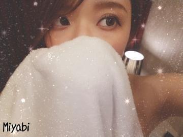 みやび「おはようございます笑」07/18(水) 05:28 | みやびの写メ・風俗動画