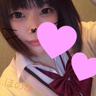 「おはようです♡」07/18日(水) 09:40   ほのかの写メ・風俗動画