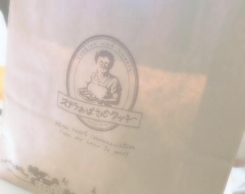 ののか「ありがとう」07/18(水) 12:42 | ののかの写メ・風俗動画