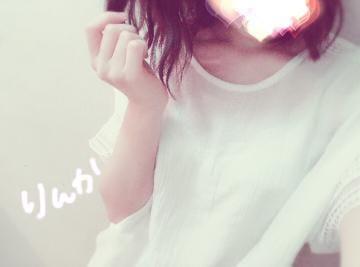 「出勤します?」07/18(水) 12:43 | 青山りんかの写メ・風俗動画