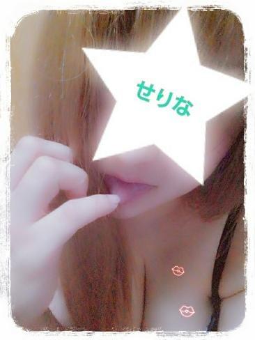 「ご無沙汰ー、出勤なり☆」07/18(水) 14:21 | せりなの写メ・風俗動画
