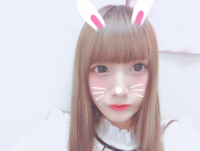 「えりかです(o^^o)」07/18(水) 14:53 | えりかちゃんの写メ・風俗動画