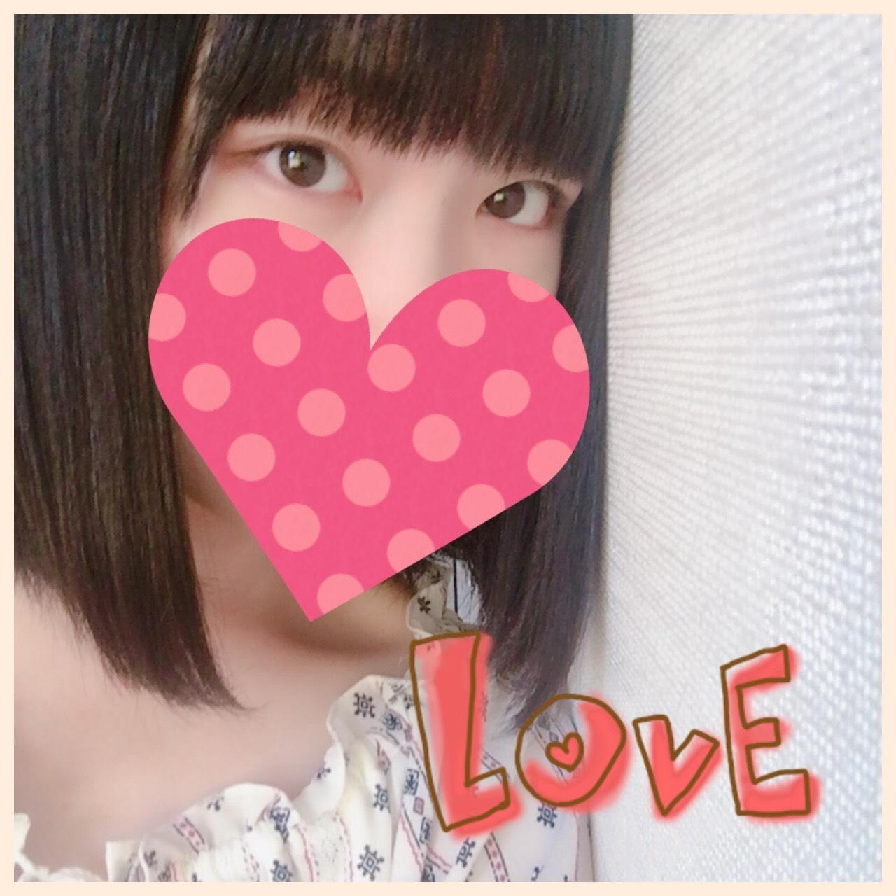 「こんにちわ(*´?`*)」07/18(水) 15:29 | アスカの写メ・風俗動画