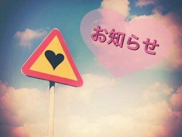 「ご無沙汰です( ?ω? )」07/18(水) 15:30 | わかなの写メ・風俗動画