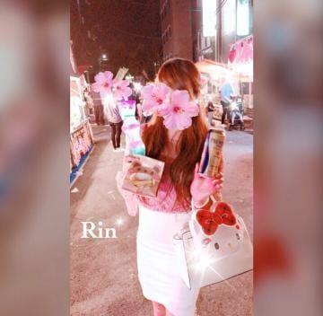 凛【りん】「Rin♡」07/18(水) 19:35 | 凛【りん】の写メ・風俗動画