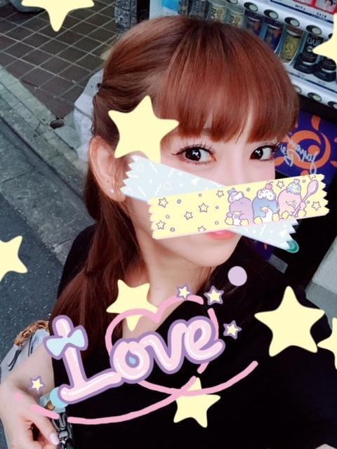 持田「ありがとうございました(^^)」07/18(水) 20:32 | 持田の写メ・風俗動画