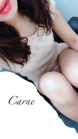 カルネ「膝立ちバージョンです笑」07/18(水) 20:41 | カルネの写メ・風俗動画