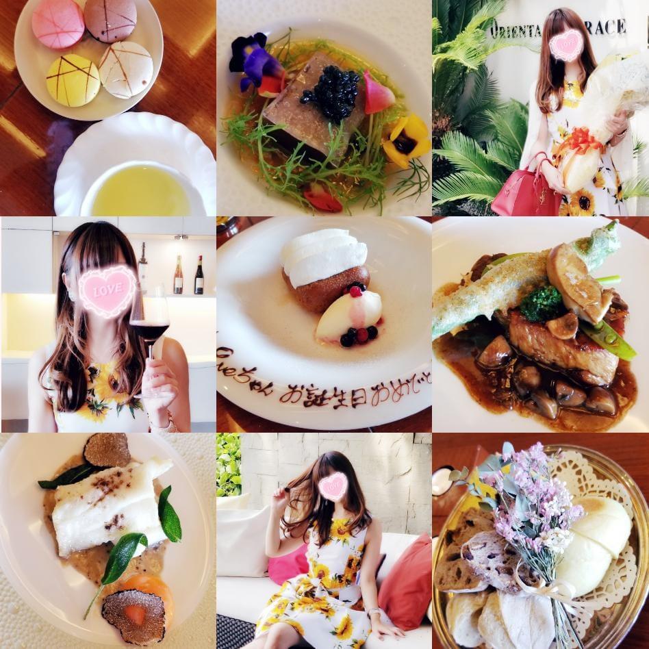 「Eve★log[マーくんへ♡]」07/18日(水) 20:47   イヴの写メ・風俗動画