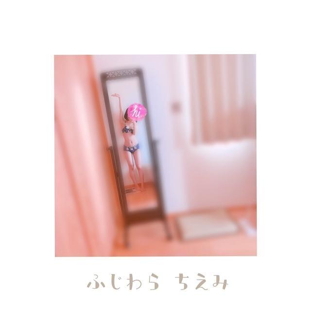 藤原ちえみ「てってれー」07/18(水) 21:17 | 藤原ちえみの写メ・風俗動画