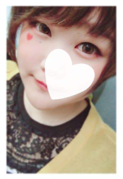 わかな「おれい♡」07/19(木) 00:43   わかなの写メ・風俗動画